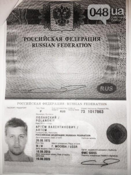 Советник Одесского губернатора оказался гражданином России (ФОТО)