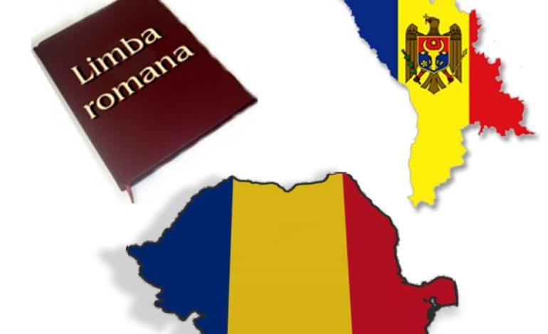 Цепная реакция: румыны Бессарабии требуют преподавания в молдавских школах Одесской области на румынском языке