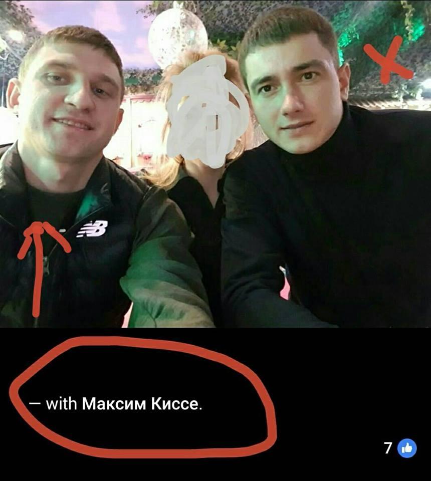 Соучастником смертельного ДТП оказался друг сына Антона Киссе