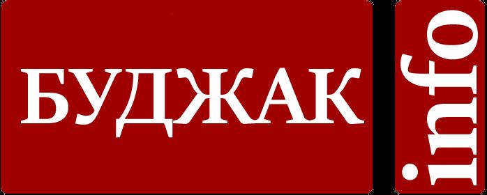 БУДЖАК info