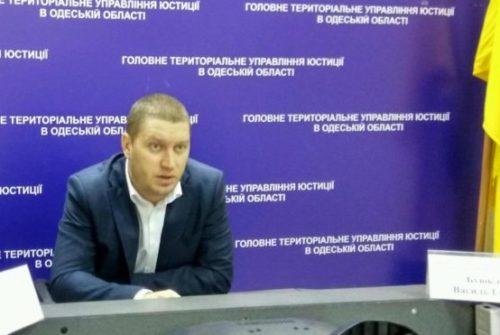 Одесский ГАСК возглавил бывший СБУшник из Болградского района