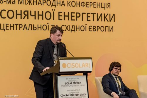 Новые вызовы для возобновляемой энергетики в Украине
