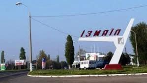 В Измаиле в четвертый раз поищут компанию, которая определит границы города