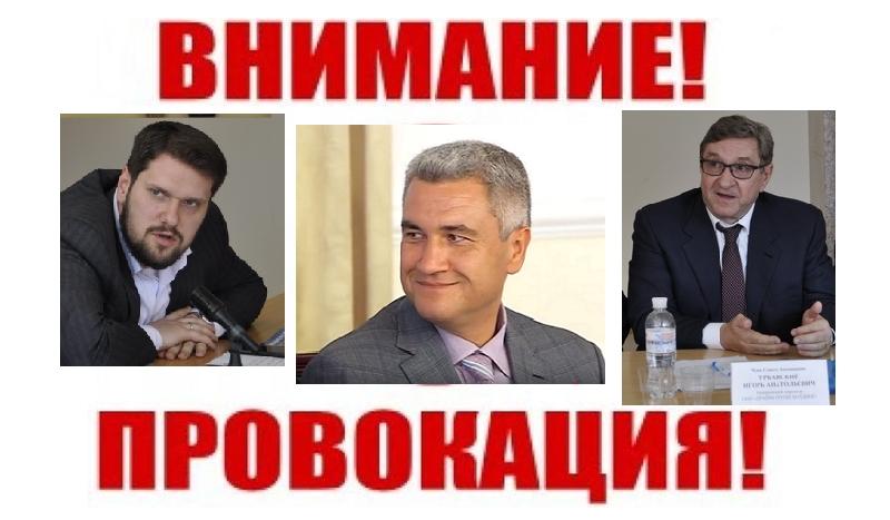 На юге Одесской области готовятся к «грузинской» провокации?