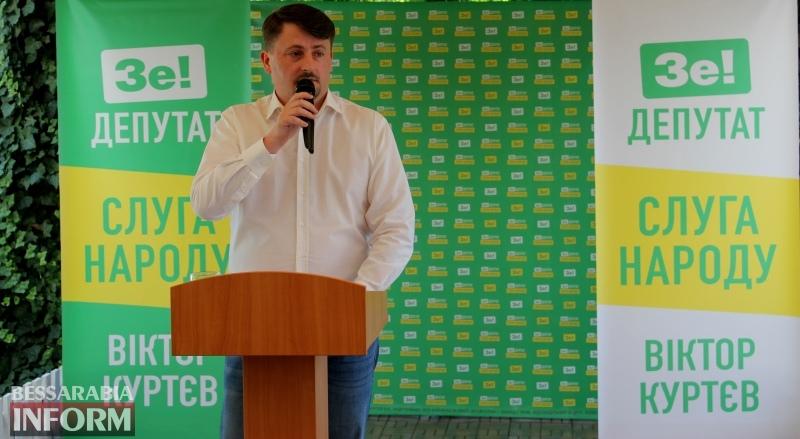 «Отправим старую систему на свалку истории»: кандидат от партии «Слуга народа» Виктор Куртев записал видеообращение к жителям Бессарабии