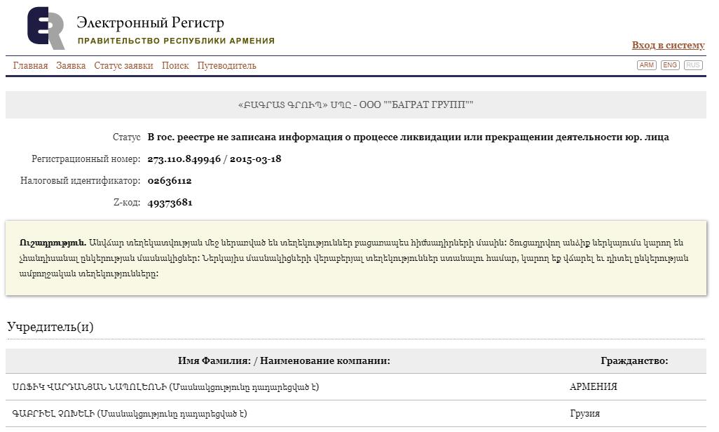 C:\Users\AcerUser\Desktop\Фамагуста 2\Screenshot (2).png