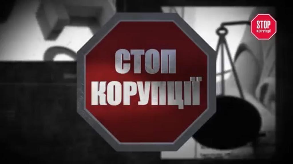 Журналисты 5 канала о коррупции в Украинском Дунайском пароходстве. Часть вторая
