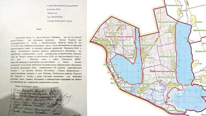 Предложено объединить пять сел с центром в Орловке