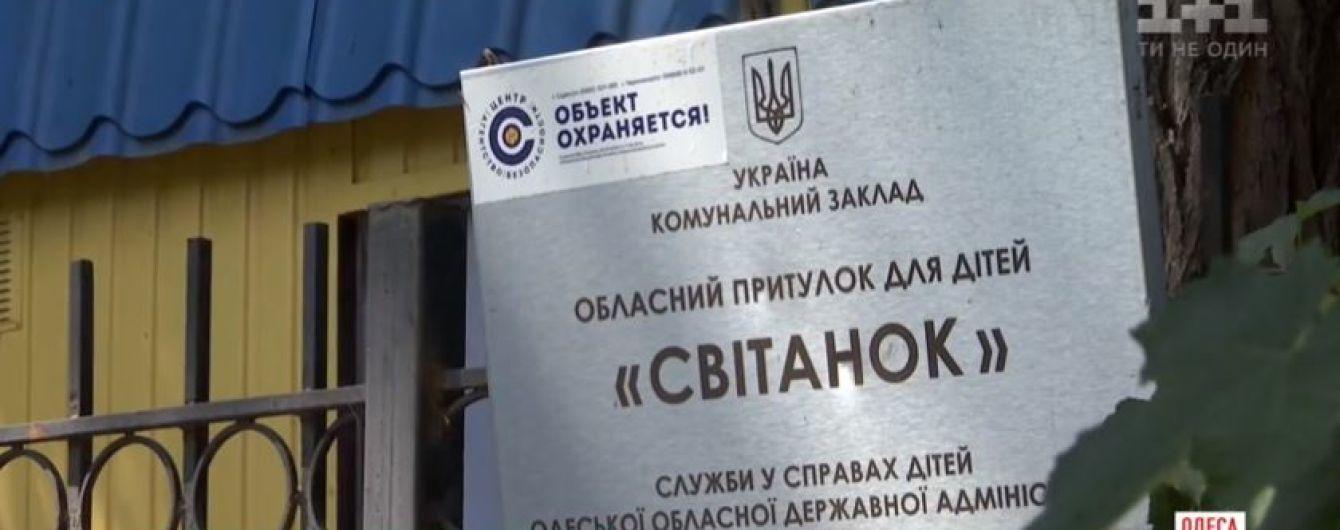 Накажут ли сами себя Кузнецова и Самборский за преступления против детей «Свитанка» ?