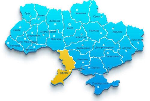Райгосадминистрации Одесской области должны сократить более трети чиновников