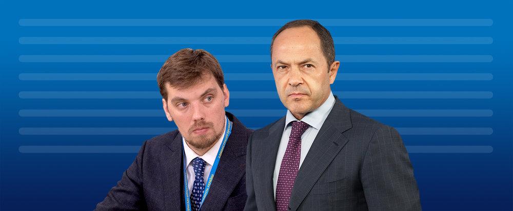 Тигипко вместо Гончарука. Правда ли это и кто из министров готовится на выход
