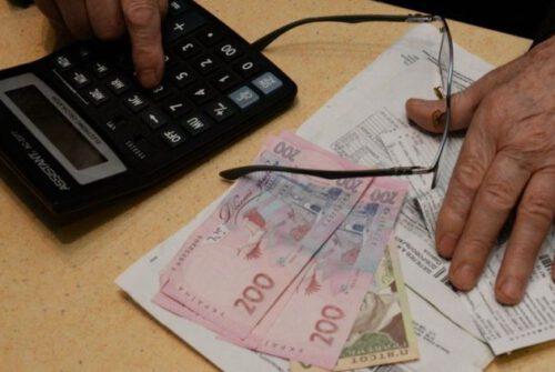 Саботаж: одесситов шокировали суммами в платежках за отопление