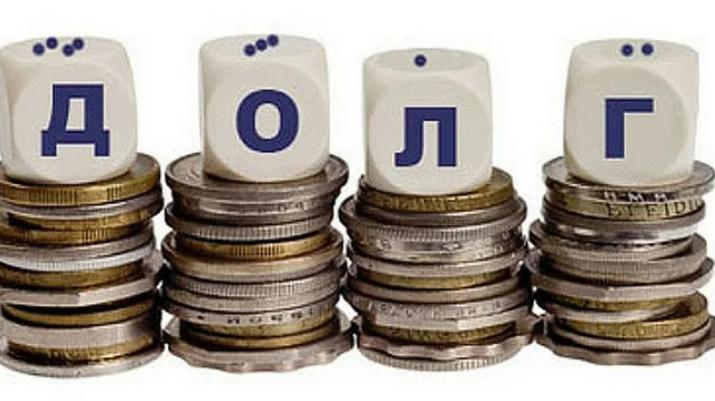 Долги украинцев за коммуналку будут расти. Четыре причины