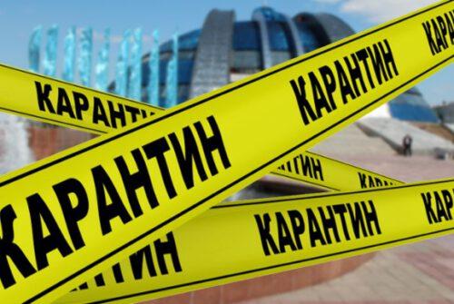 Адаптивный карантин в Украине: что изменилось?
