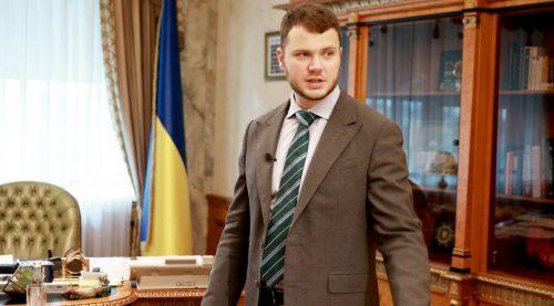 """""""Укрпошта"""" в 2021г оцифрует 100% услуг – Криклий"""
