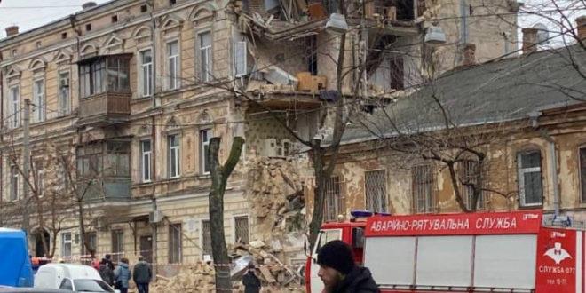 В центре Одессы обрушился дом